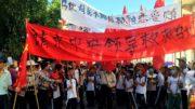 wukan-protest-e1473738500726